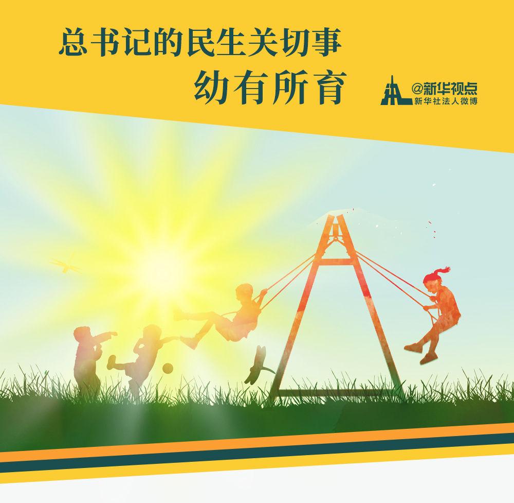 http://www.halfcocker.com/chalingxinwen/155101.html