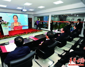 现场嘉宾与全球网友互动交流