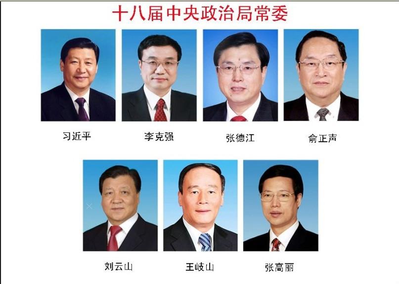 历届中共领导人照片集 - 宏伟无语 - 歙县梦缘