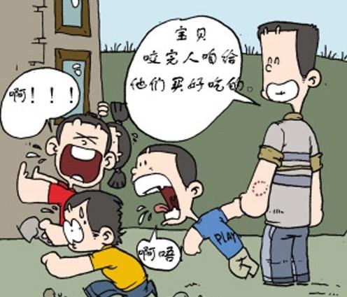 哭泣的牙齿卡通图片