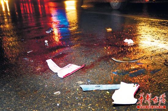 12月12日晚上,长沙市东风路,车祸现场血迹斑斑.    摄 -狂野公交