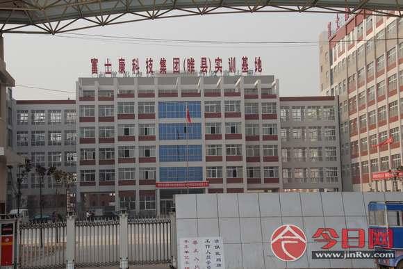 河南睢县富士康管理混乱 学生遭 同学大哥 暴打