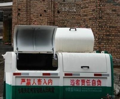 毕节垃圾桶警示语:严禁人畜入内