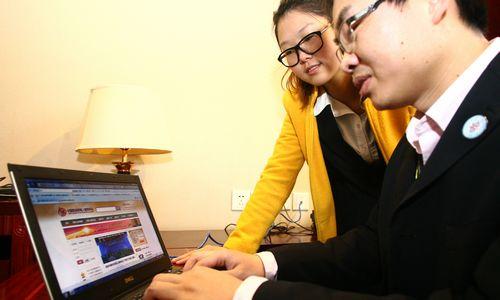 职业经理人信用管理平台在长沙启动 拍客 湖南日报网 华声...