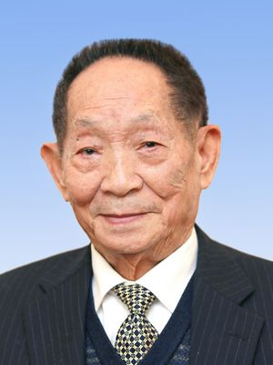 世界杂交水稻之父—袁隆平 - 花開有聲 - 花開有聲