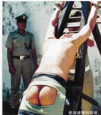 """新加坡""""鞭刑"""".据介绍,新加坡鞭刑对男不对女,将受刑男性摊"""