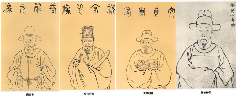 """中国著名的49个""""四大"""",你知道几个? - 忘忧草 - 忘忧草"""