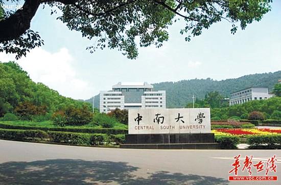http://www.awantari.com/tiyuhuodong/159179.html