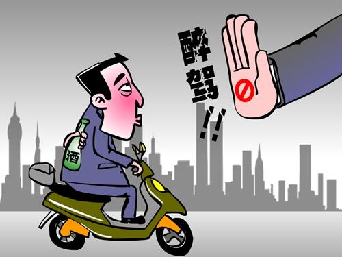 【新闻漫画】醉驾电动车
