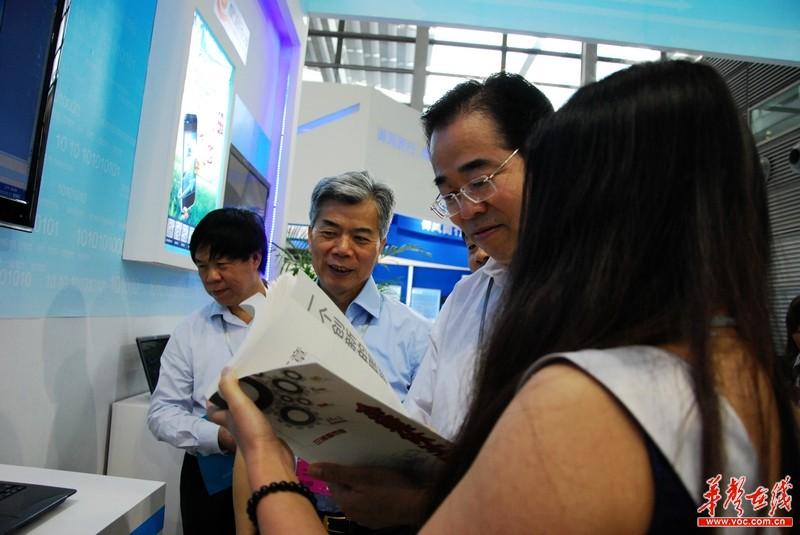 湖南省委常委、宣传部部长许又声莅临华声在线展位