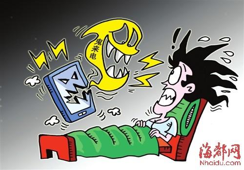 """北京/近日,一个被称为""""鬼来电""""的陌生电话引起市民热议。"""