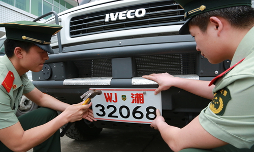 武警湖南总队换发新式车辆号牌 识别更直观图片