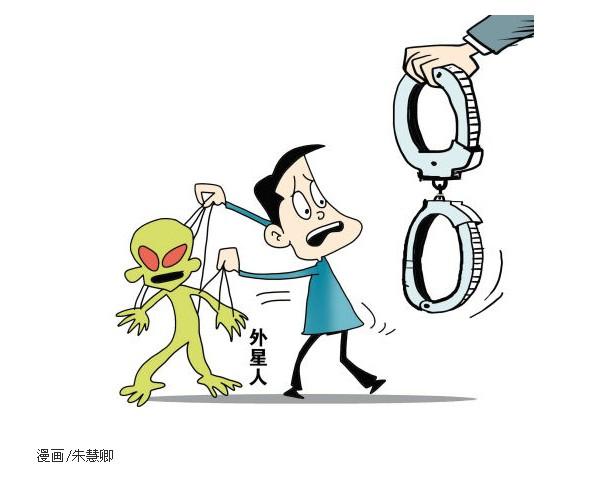 北京时间6月11日17时38分,中国长征二号F运载火箭在酒泉卫星发射中心载人航天发射场点火起飞,将神舟十号载人飞船发射升空。中国航天员聂海胜、张晓光、王亚平搭乘神舟十号飞船出征太空。   与航天科学探索同时被国人关注的是,35岁的山东滨州人李某在网上发帖,称自己用高压电网电兔子时,不小心电死了一个外星人。一个是地球人飞天,另一个是外星人造访,两相比较,还真有点难辨真伪。不过,经警方调查,证明外星人造访是造假。外星人是李某用钢丝和骨胶制作而成。李某承认此举纯属为了哗众取宠,制造轰动效应