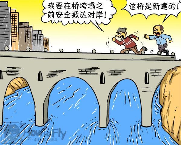 热漫画推荐:幽默讽刺漫画 - 动漫 - 三湘都市报网络版