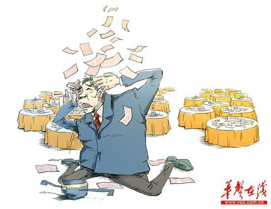 肏屄邪恶漫画_漫画/王珏