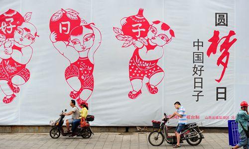 """每周资讯_""""中国梦""""公益广告宣传画亮相长沙街头 - 新闻 - 湖南日报网 ..."""
