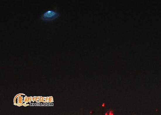 * 快讯!湖南新化夜空惊现UFO(高清组图) - UFO外星人资讯-名博 - UFO外星人不明飞行物和平天使2013