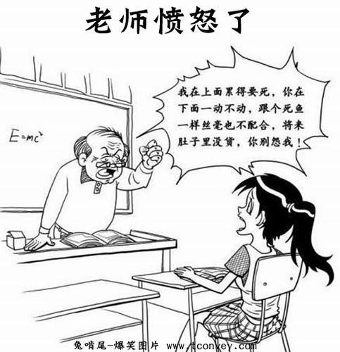 [小邱说事]汗!列车上脱裤a列车还怪警察管太多漫画春辉享乐图片