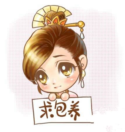 黄某自称是家族企业接班人,家里在武汉设有布匹贸易办事处,他是老板.图片
