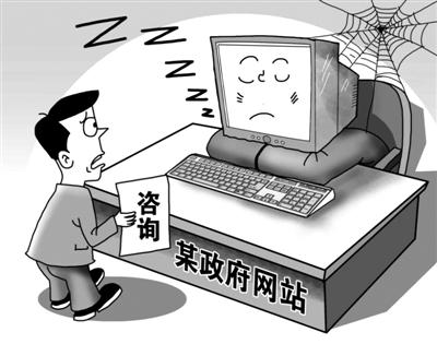 广西网络推广_专业广西网络推广看过都明白了
