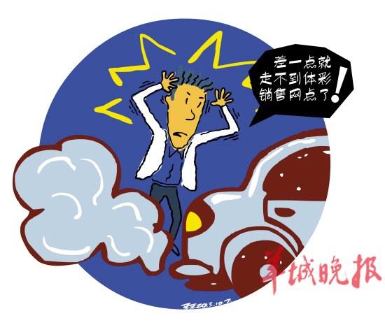动漫 卡通 漫画 设计 矢量 矢量图 素材 头像 550_465