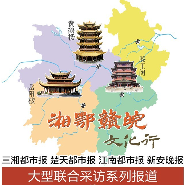 湖北省博物馆的曾侯乙编钟和长沙市博物馆的商代青铜大铙,是让我