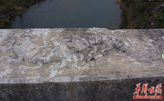 """图为,石拱桥上雕刻着260年来最大的""""蜈蚣""""-湖南娄底一清代石拱桥"""