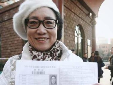 66岁奶奶第3次考研 执着求学