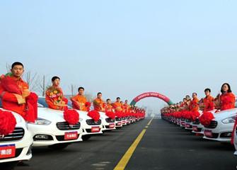 山东一公司备52台轿车当年终奖 价值超650万