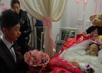 小伙在病房娶患癌女友