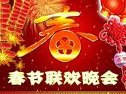 [资讯早茶]春晚节目曝光 副县长包养情妇牵出腐败