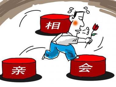 中国大妈外国报纸登头条寻儿 隔空对话之惑何解