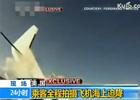 乘客实拍飞机失事迫降全程:海水灌入机舱后沉没
