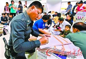 [国际]泰国大选今日举行 选举结果或被宣布无效