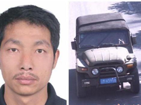 云南腾冲致6人死亡3人受伤枪击案犯罪嫌疑人落网