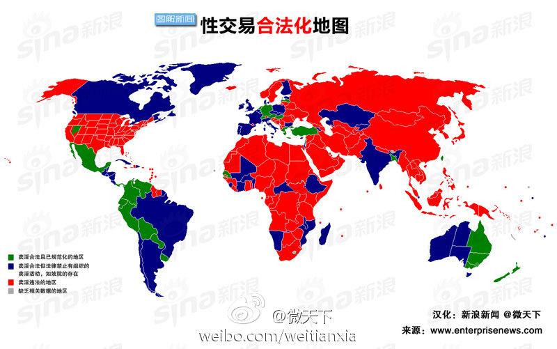 全球性交易合法化地图