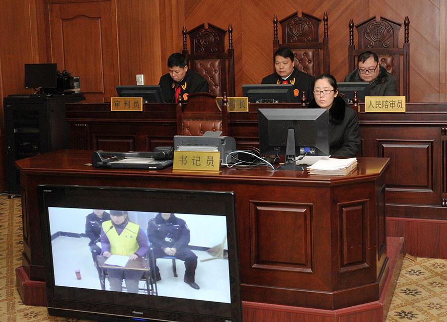 陕西使用远程视频审案