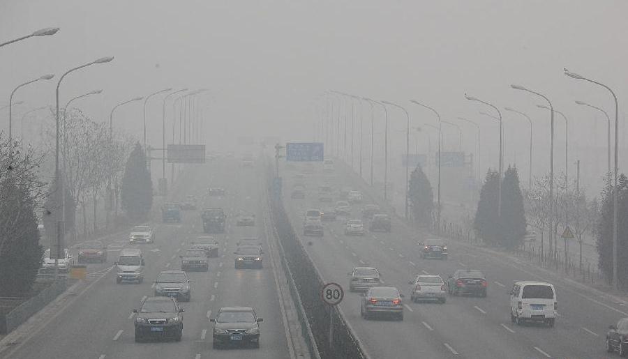 十大空气最差城市名单