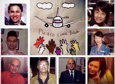 马航失联客机12名机组人员照片曝光