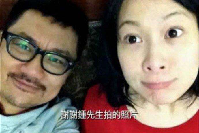刘若英与老公钟石夫妻合影