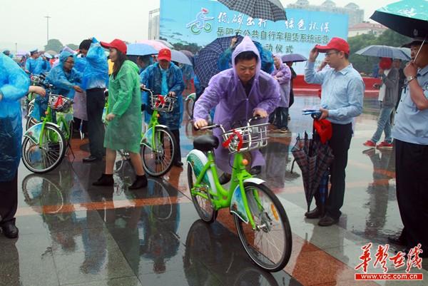 岳阳公共自行车