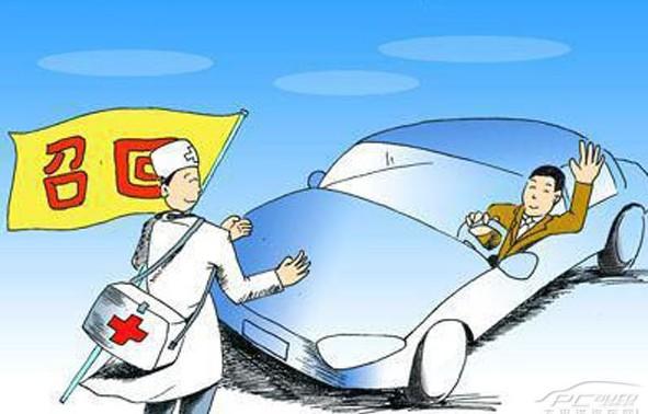 通用汽车一周舆情指数69分 质量问题频发陷召回门