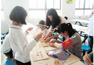 小学生校园科技节做出创意模型