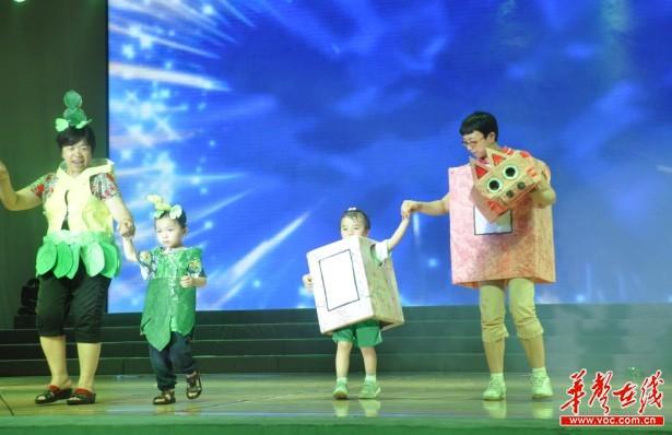 长沙县六艺天骄幼儿园环保晚会现场