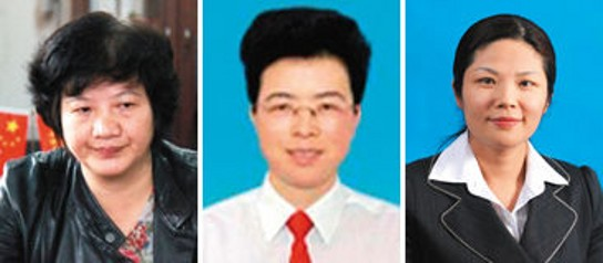 上半年12名女性官员被通报查处 - 兴湘论坛 - 华