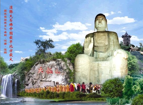 浚县 河南七大历史名城中唯一的县 - 朱光临 - 朱光临 的博客