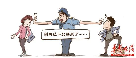男女分手囹�a�e+��_婚外情男女闹分手报警近百次