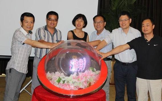 中国企业舆情研究院联合发起旅游舆情智库传播联盟