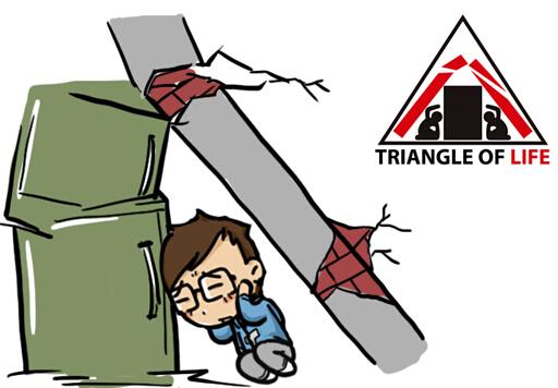 三角房子卡通图片