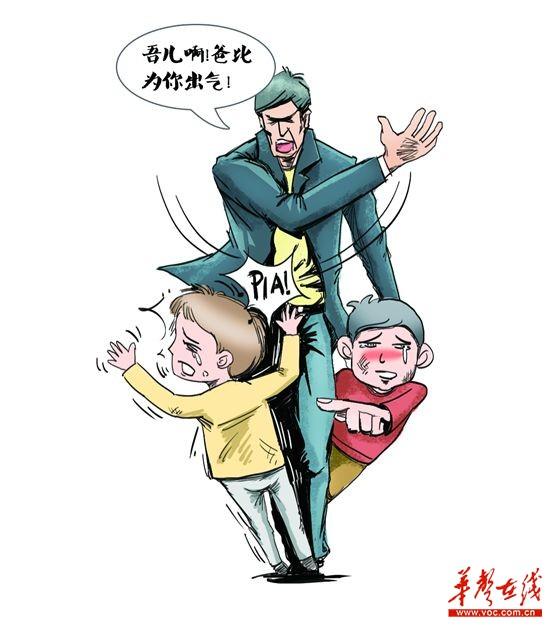 巴以冲突漫画_漫画/陈琮元
